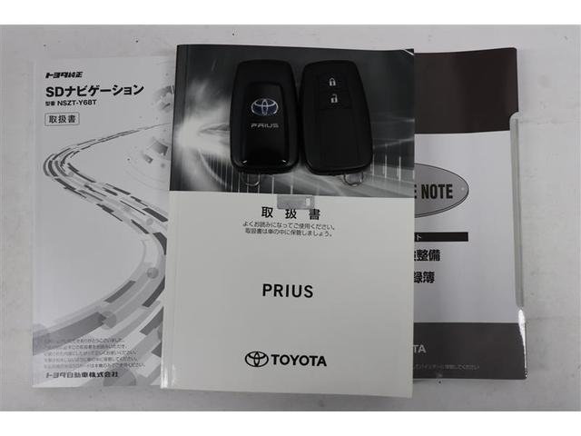 A フルセグ DVD再生 バックカメラ 衝突被害軽減システム LEDヘッドランプ(20枚目)