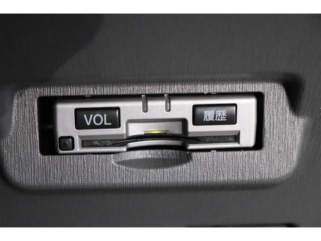 G チューン ブラック フルセグ メモリーナビ DVD再生 バックカメラ ETC LEDヘッドランプ(9枚目)
