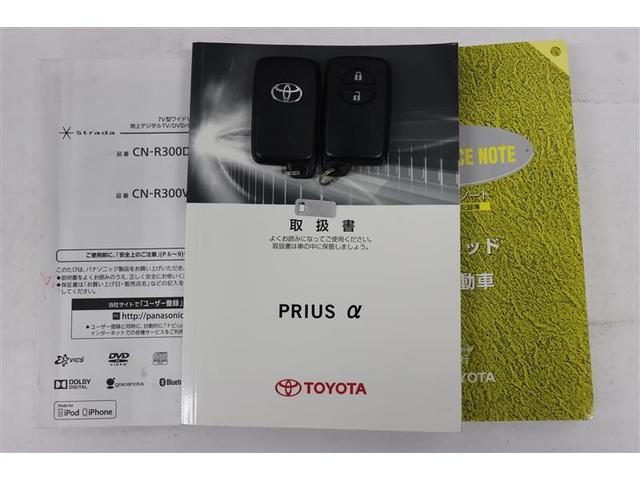 G チューン ブラック フルセグ メモリーナビ DVD再生 バックカメラ ETC LEDヘッドランプ(20枚目)