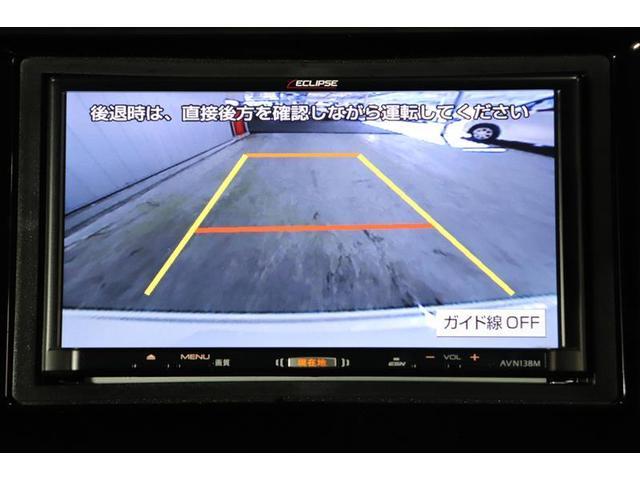 G・ターボパッケージ ワンセグ メモリーナビ バックカメラ ETC アイドリングストップ(9枚目)