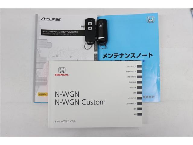 G・ターボパッケージ ワンセグ メモリーナビ バックカメラ ETC アイドリングストップ(20枚目)