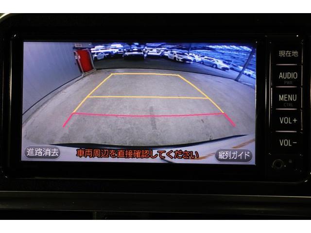 G ワンセグ メモリーナビ バックカメラ ETC 両側電動スライド ウオークスルー 乗車定員7人 3列シート アイドリングストップ(9枚目)