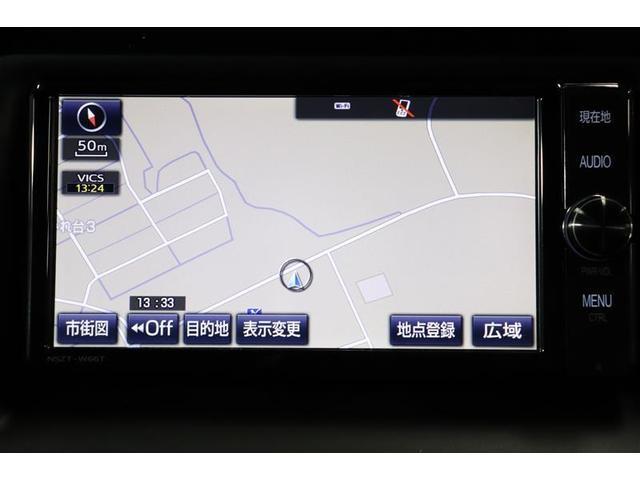 Si ダブルバイビー フルセグ DVD再生 バックカメラ 衝突被害軽減システム ETC 両側電動スライド LEDヘッドランプ ウオークスルー 乗車定員7人 3列シート アイドリングストップ(9枚目)