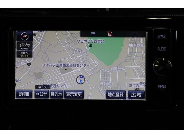 クロスオーバー フルセグ DVD再生 バックカメラ 衝突被害軽減システム シートヒーター ETC LEDヘッドランプ モデリスタ製アルミホイール(8枚目)