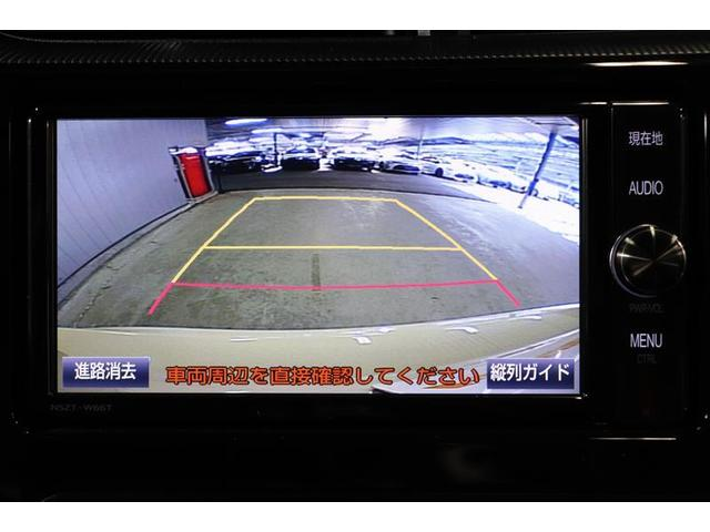 クロスオーバー フルセグ DVD再生 バックカメラ 衝突被害軽減システム シートヒーター ETC LEDヘッドランプ モデリスタ製アルミホイール(9枚目)