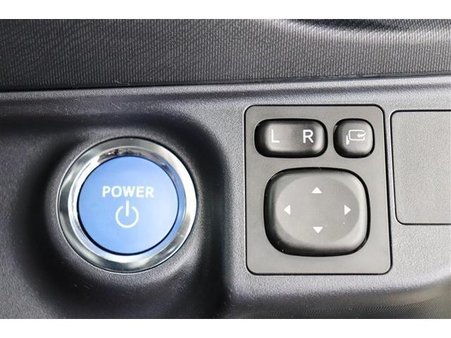クロスオーバー フルセグ DVD再生 バックカメラ 衝突被害軽減システム シートヒーター ETC LEDヘッドランプ モデリスタ製アルミホイール(11枚目)