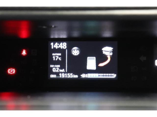 クロスオーバー フルセグ DVD再生 バックカメラ 衝突被害軽減システム シートヒーター ETC LEDヘッドランプ モデリスタ製アルミホイール(15枚目)