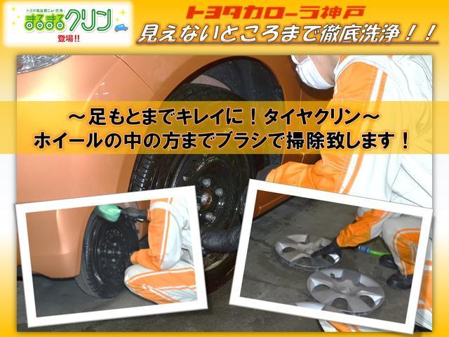 クロスオーバー フルセグ DVD再生 バックカメラ 衝突被害軽減システム シートヒーター ETC LEDヘッドランプ モデリスタ製アルミホイール(23枚目)