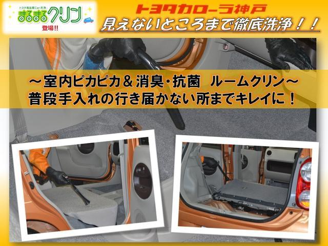 クロスオーバー フルセグ DVD再生 バックカメラ 衝突被害軽減システム シートヒーター ETC LEDヘッドランプ モデリスタ製アルミホイール(25枚目)