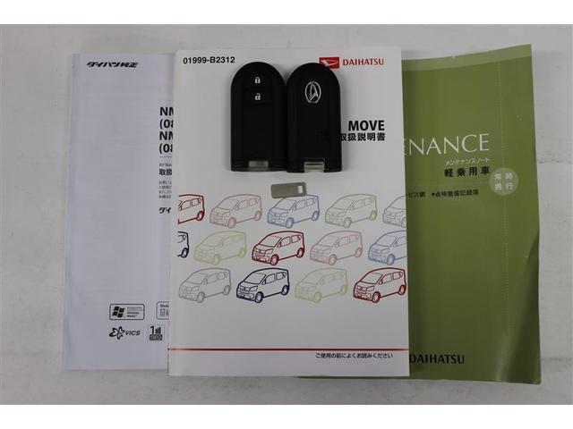 カスタム X ワンセグ メモリーナビ バックカメラ ETC LEDヘッドランプ アイドリングストップ(20枚目)