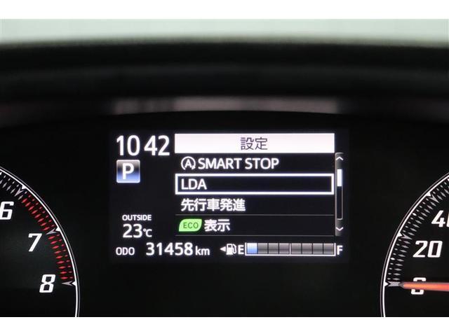 G クエロ フルセグ メモリーナビ DVD再生 バックカメラ 衝突被害軽減システム ETC ドラレコ 両側電動スライド LEDヘッドランプ 乗車定員7人 3列シート アイドリングストップ(15枚目)