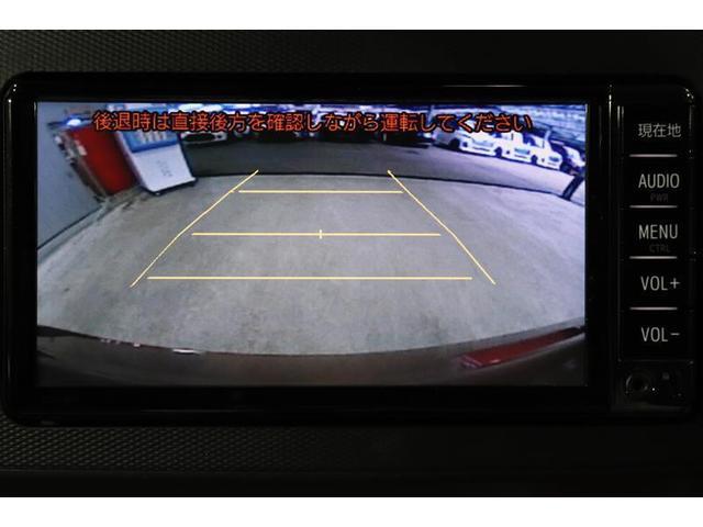 X リミテッドSAIII ワンセグ メモリーナビ バックカメラ 衝突被害軽減システム LEDヘッドランプ アイドリングストップ(10枚目)
