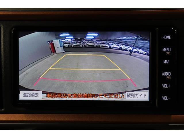 モーダ フルセグ メモリーナビ DVD再生 バックカメラ 衝突被害軽減システム ETC LEDヘッドランプ アイドリングストップ(9枚目)