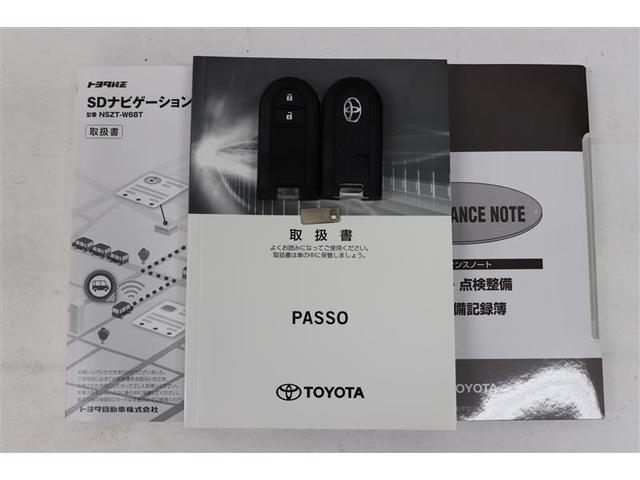 モーダ フルセグ メモリーナビ DVD再生 バックカメラ 衝突被害軽減システム ETC LEDヘッドランプ アイドリングストップ(20枚目)