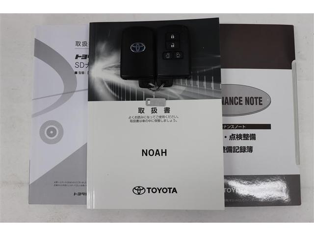 ハイブリッドSi ダブルバイビー ワンセグ メモリーナビ バックカメラ 衝突被害軽減システム ETC ドラレコ 両側電動スライド LEDヘッドランプ 乗車定員7人 3列シート(20枚目)