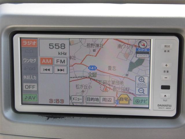 ダイハツ ムーヴコンテ X 当社指定新品タイヤ4本交換 純正SDナビ