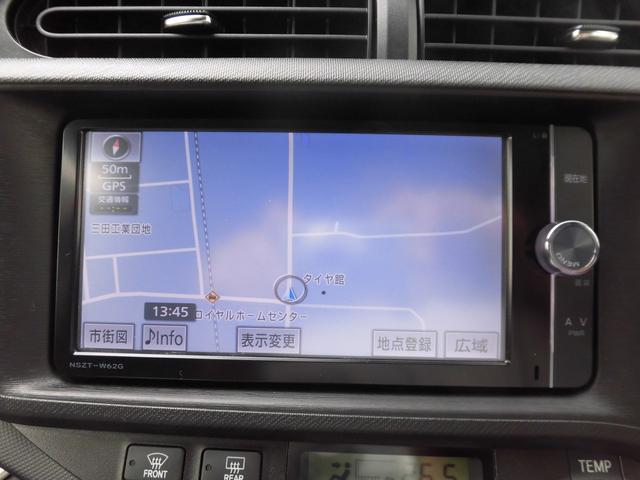 トヨタ アクア G 当社指定新品タイヤ4本交換 ツーリングPKG
