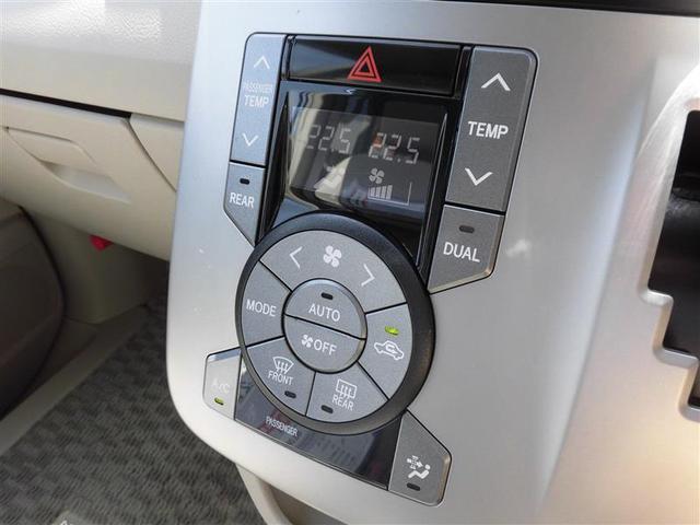 トヨタ ノア X HDDナビ ワンセグTV バックモニター ETC