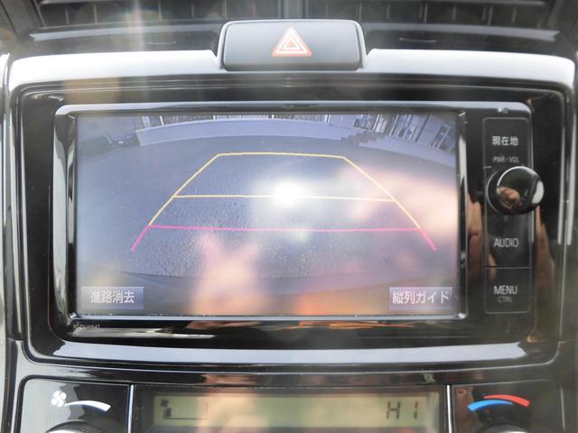 トヨタ カローラフィールダー G エアロツアラー・ダブルバイビー 純正SDナビ フルセグ
