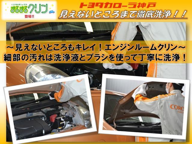 〜見えないところもキレイ!エンジンルームクリン〜細部の汚れは洗浄液とブラシを使って丁寧に洗浄!
