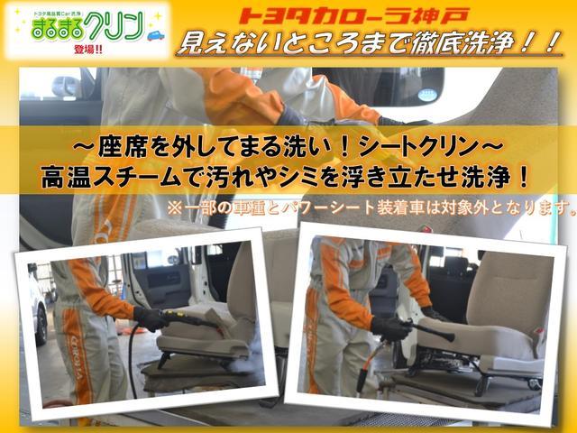 〜座席を外してまる洗い!シートクリン〜高温スチームで汚れやシミを浮き立させ洗浄!※一部車種は対象外です。