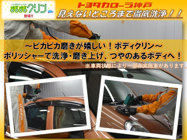 〜ピカピカ磨きが嬉しい!ボディクリン〜ポリッシャーで洗浄・磨き上げ、つやのあるボディへ!※車両状態により一部未実施車があります。