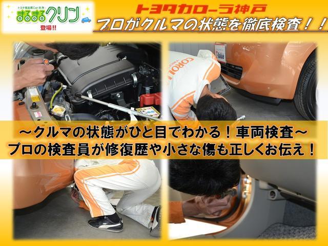 〜クルマの状態がひと目でわかる!車両検査〜プロの検査員が修復歴や小さな傷も正しくお伝えします!