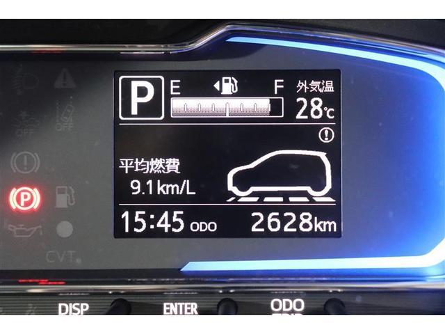 X SAIII SDナビ ワンセグ LEDヘッドライト(14枚目)