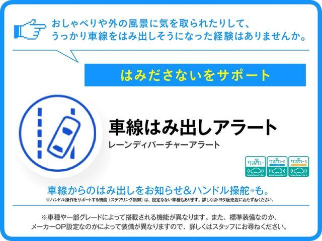 X LパッケージS 純正SDナビ バックモニター ETC(40枚目)