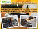 DICE-G ワンセグ メモリーナビ バックカメラ ETC 電動スライドドア HIDヘッドライト 乗車定員7人 3列シート(28枚目)
