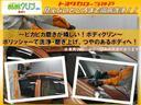 ハイブリッドSi ダブルバイビー ワンセグ メモリーナビ バックカメラ 衝突被害軽減システム ETC ドラレコ 両側電動スライド LEDヘッドランプ 乗車定員7人 3列シート(29枚目)