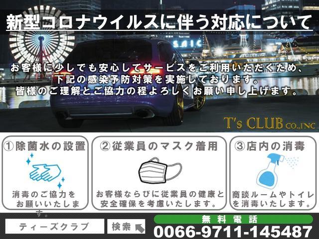 5.2FSIクワトロ  レッドレザー 可変マフラー H&R(5枚目)