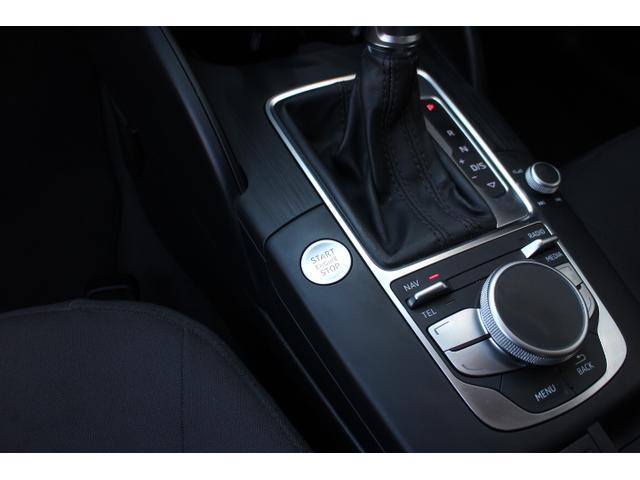 アウディ アウディ A3セダン 1.4TFSI コンビニPKG 禁煙ワンオーナー車