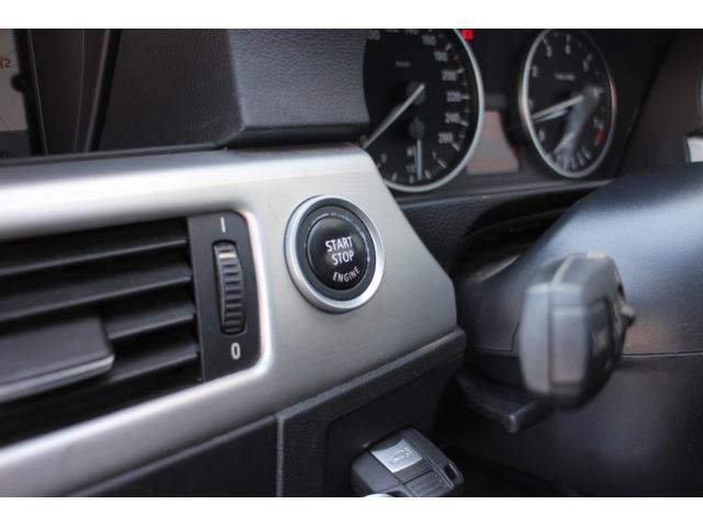 BMW BMW 320iツーリング Mスポーツパッケージ ワンオーナー車