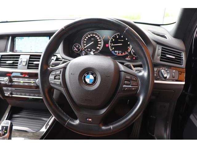 「BMW」「X4」「SUV・クロカン」「兵庫県」の中古車10