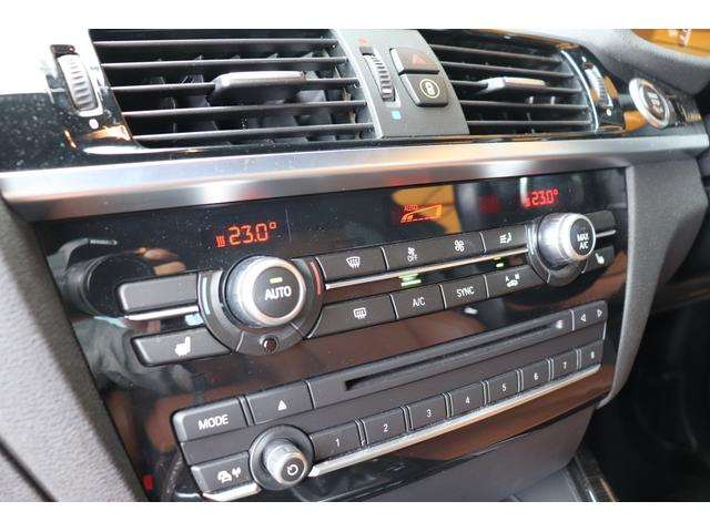「BMW」「X4」「SUV・クロカン」「兵庫県」の中古車12