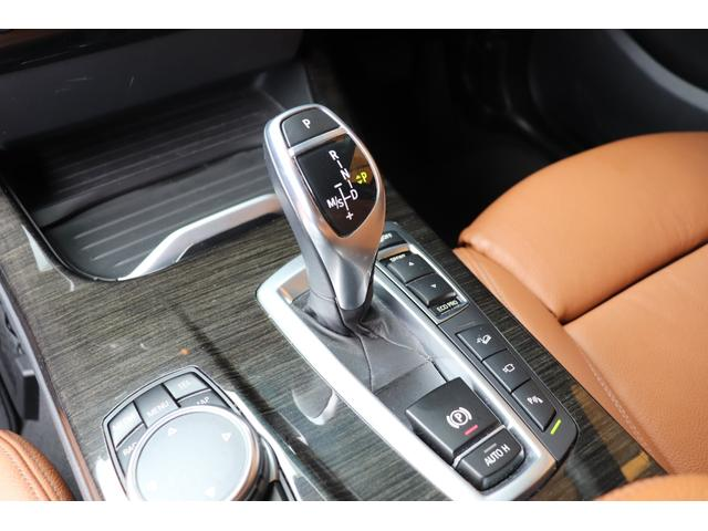 「BMW」「X4」「SUV・クロカン」「兵庫県」の中古車13