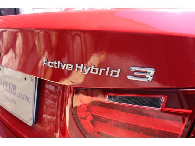 アクティブハイブリッド3 Mスポーツ レッドレザー 禁煙車(37枚目)