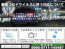 アウディ アウディ TTクーペ 2.0TFSI キセノン 純正ナビ地デジTV ETC 禁煙車