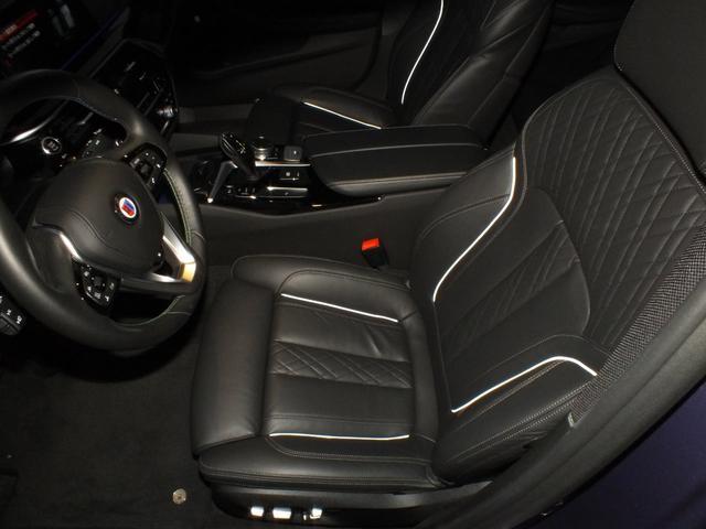 「BMWアルピナ」「アルピナ B5」「セダン」「大阪府」の中古車18