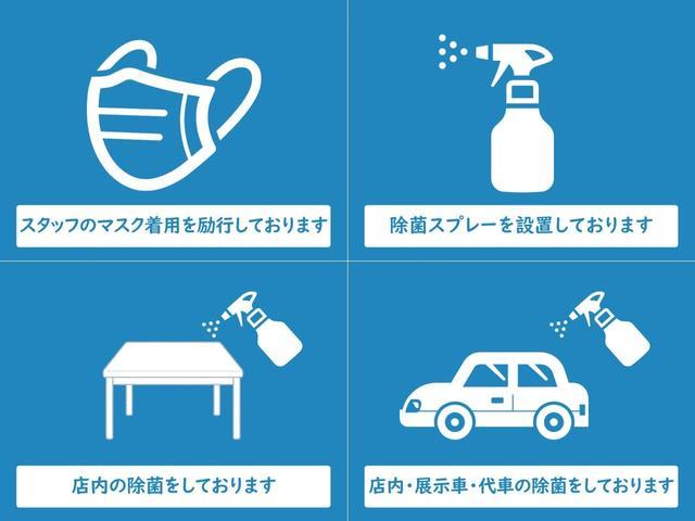 「MINI」「MINI」「コンパクトカー」「京都府」の中古車3
