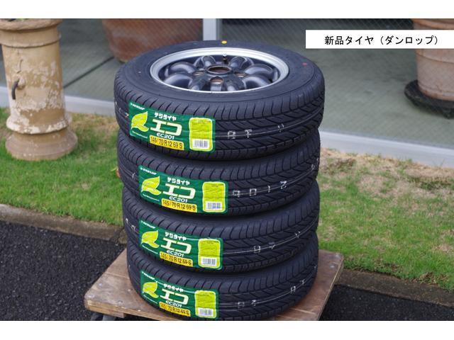 タイヤも全て新品に組替え。ダンロップ