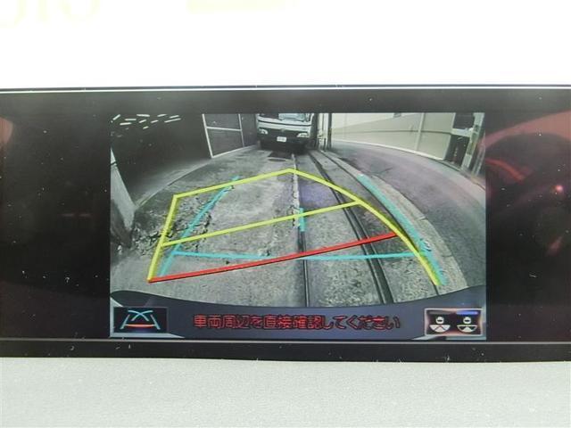 UX250h Fスポーツ フルセグ メモリーナビ DVD再生 バックカメラ 衝突被害軽減システム ETC ドラレコ LEDヘッドランプ ワンオーナー(7枚目)