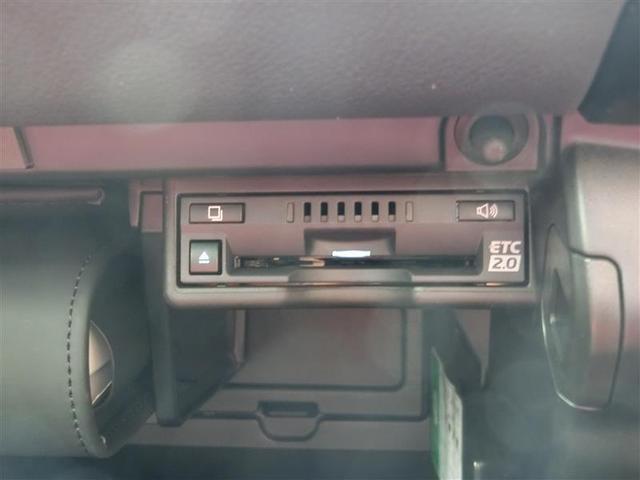 UX250h Fスポーツ フルセグ メモリーナビ DVD再生 バックカメラ 衝突被害軽減システム ETC ドラレコ LEDヘッドランプ ワンオーナー(8枚目)