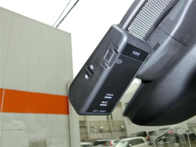 UX250h Fスポーツ フルセグ メモリーナビ DVD再生 バックカメラ 衝突被害軽減システム ETC ドラレコ LEDヘッドランプ ワンオーナー(9枚目)