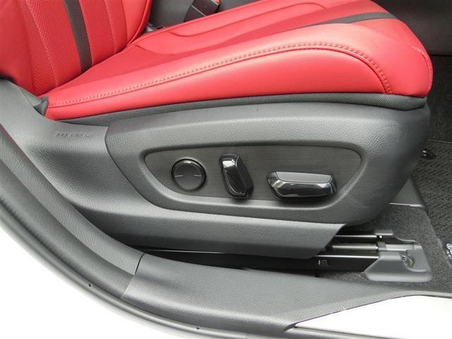UX250h Fスポーツ フルセグ メモリーナビ DVD再生 バックカメラ 衝突被害軽減システム ETC ドラレコ LEDヘッドランプ ワンオーナー(18枚目)