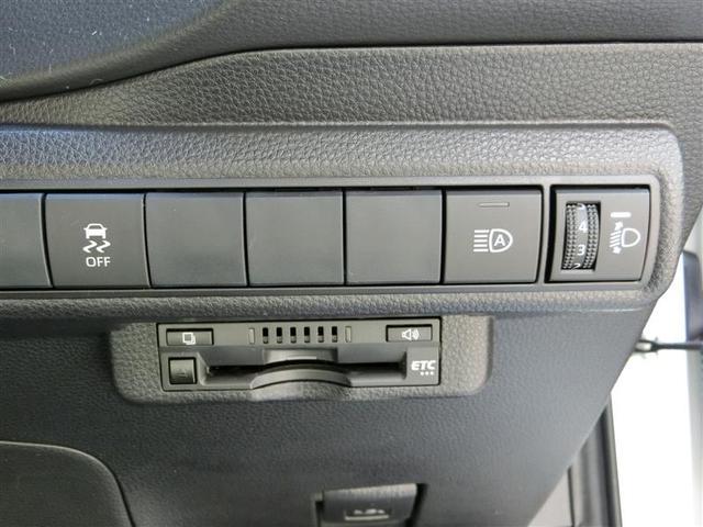 G フルセグ メモリーナビ DVD再生 バックカメラ 衝突被害軽減システム ETC LEDヘッドランプ ワンオーナー(8枚目)
