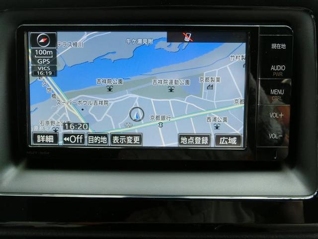 Si ダブルバイビー フルセグ メモリーナビ DVD再生 バックカメラ 衝突被害軽減システム ETC 両側電動スライド LEDヘッドランプ 乗車定員7人 ワンオーナー アイドリングストップ(6枚目)