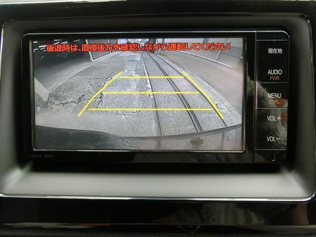 Si ダブルバイビー フルセグ メモリーナビ DVD再生 バックカメラ 衝突被害軽減システム ETC 両側電動スライド LEDヘッドランプ 乗車定員7人 ワンオーナー アイドリングストップ(7枚目)