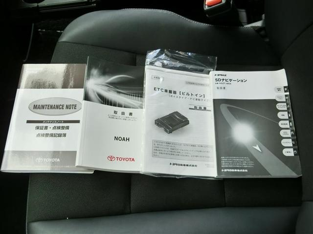 Si ダブルバイビー フルセグ メモリーナビ DVD再生 バックカメラ 衝突被害軽減システム ETC 両側電動スライド LEDヘッドランプ 乗車定員7人 ワンオーナー アイドリングストップ(20枚目)